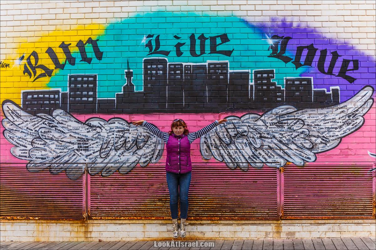 Окрыляющее граффити Тель-Авива