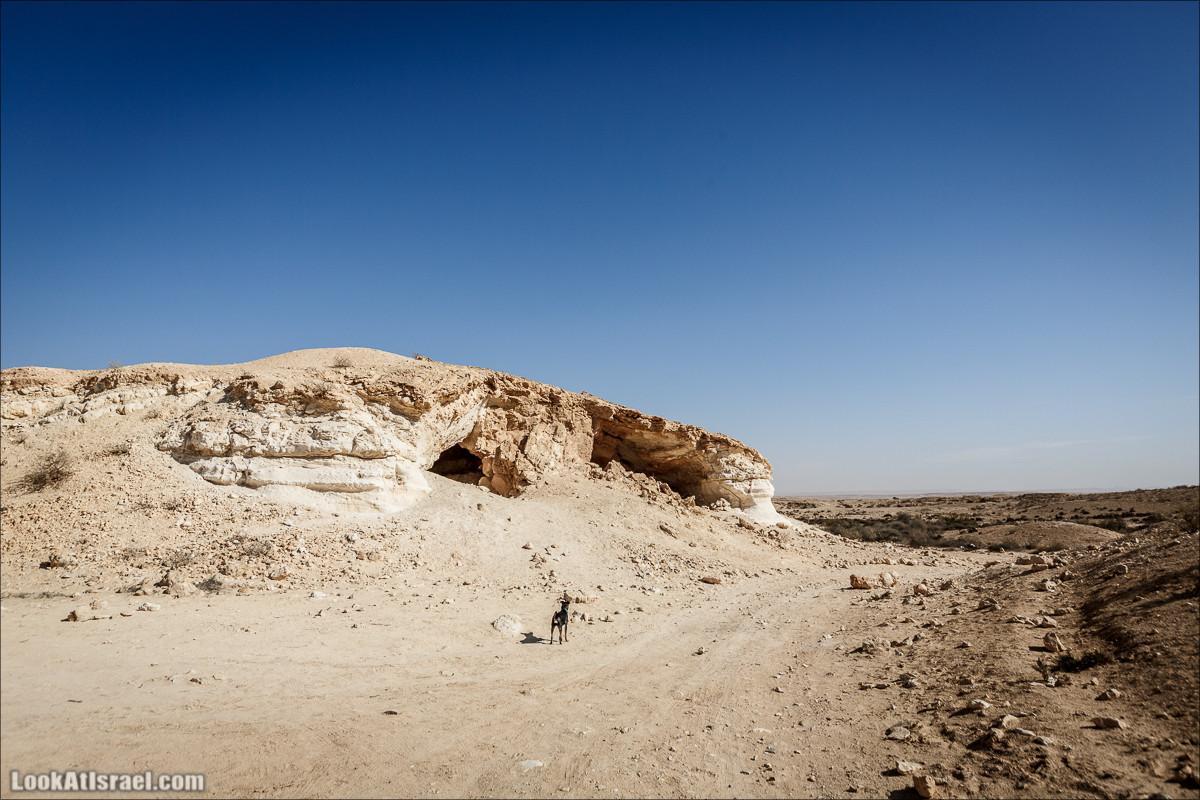 Ницана и окрестности с высоты полета. Пещера и турецкие постройки | LookAtIsrael.com - Фото путешествия по Израилю
