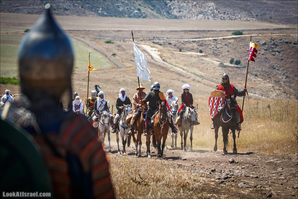 Битва при Карней Хиттин - 8 столетий спустя