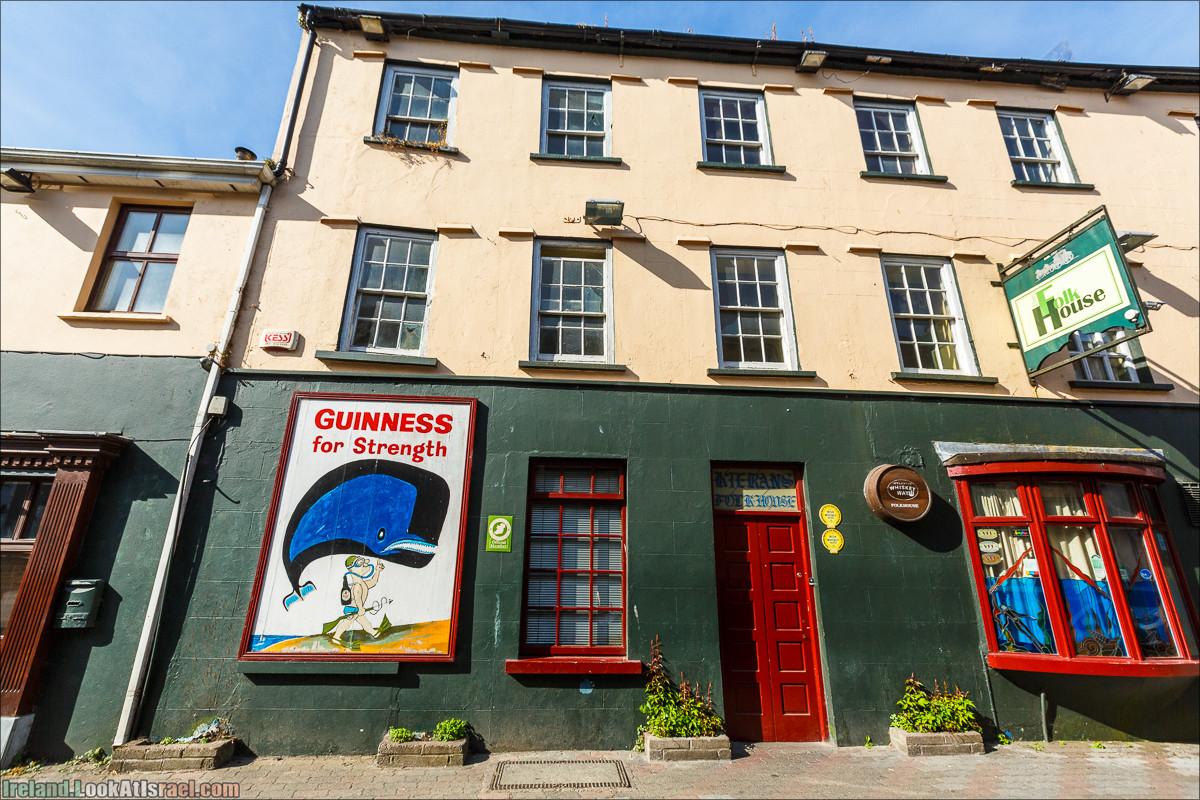 Загадочный Кинсейл | Kinsale | LookAtIsrael.com путешествует по Ирландии