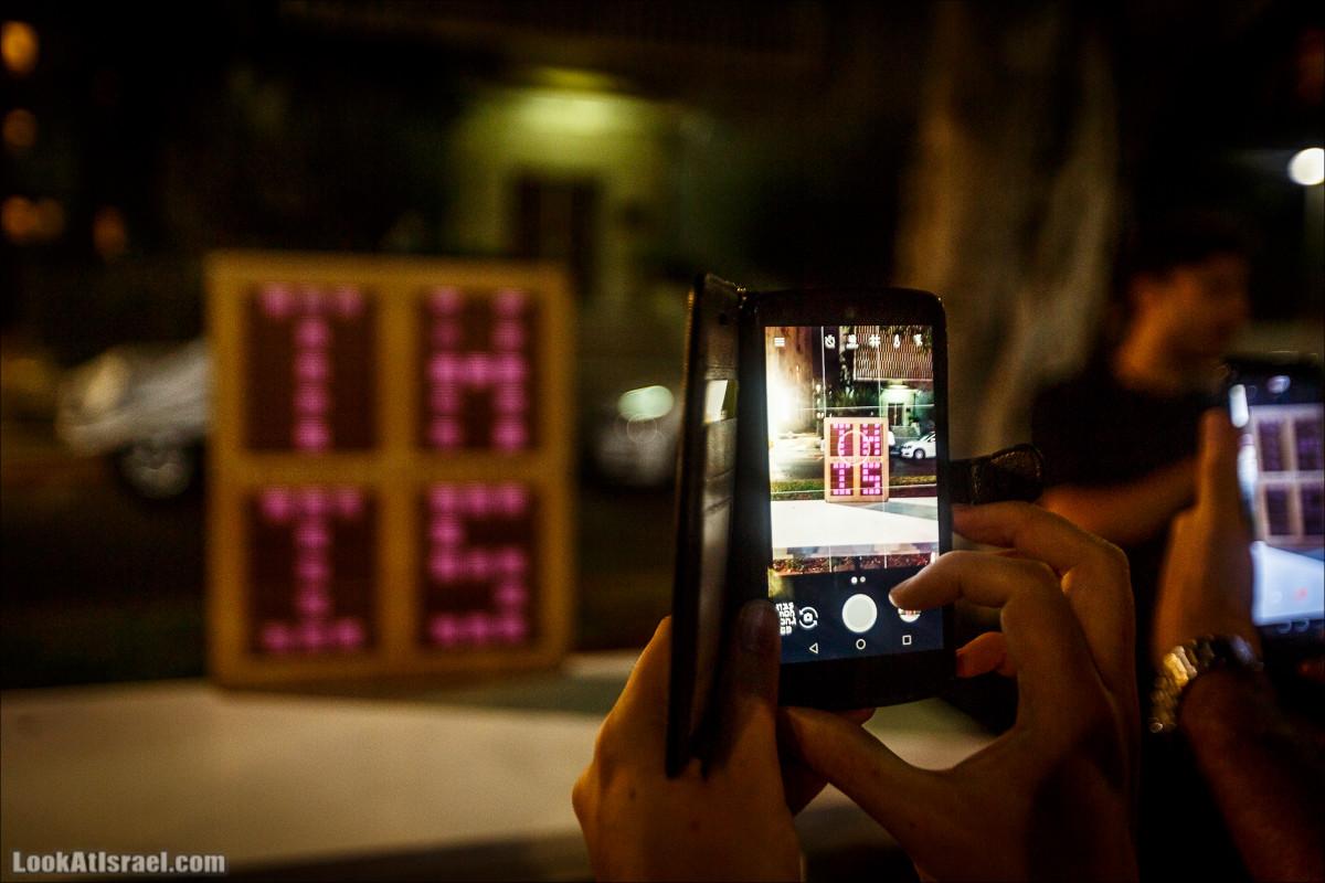 Фестиваль технологий TLV DLD 2018   שדרות החדשנות ברוטשילד, תל אביב   LookAtIsrael.com - Фото путешествия по Израилю