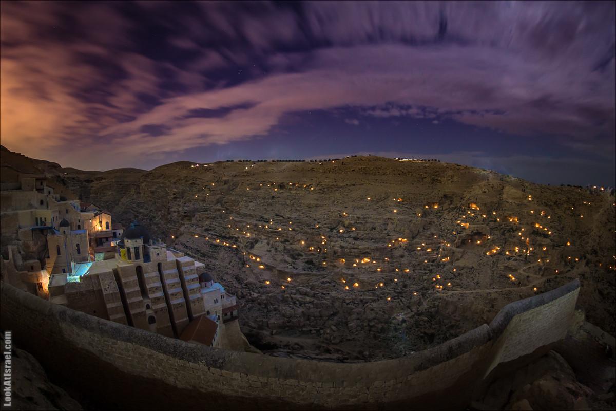 Ночь огней монастыря Мар Саба
