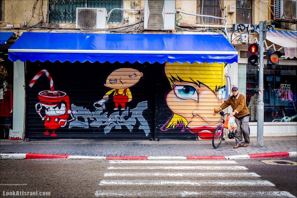 Граффити Тель Авива из Флорентина