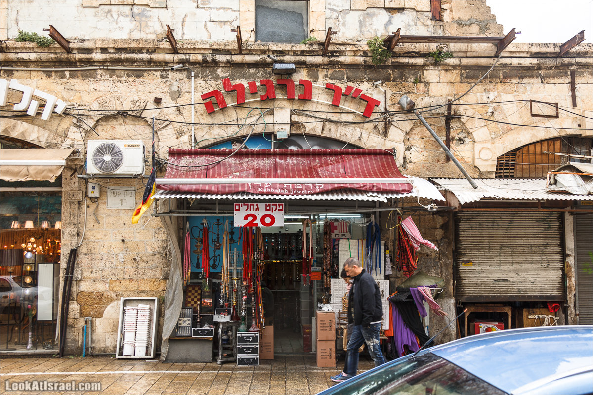 Яффские доктора | LookAtIsrael.com - Фото путешествия по Израилю