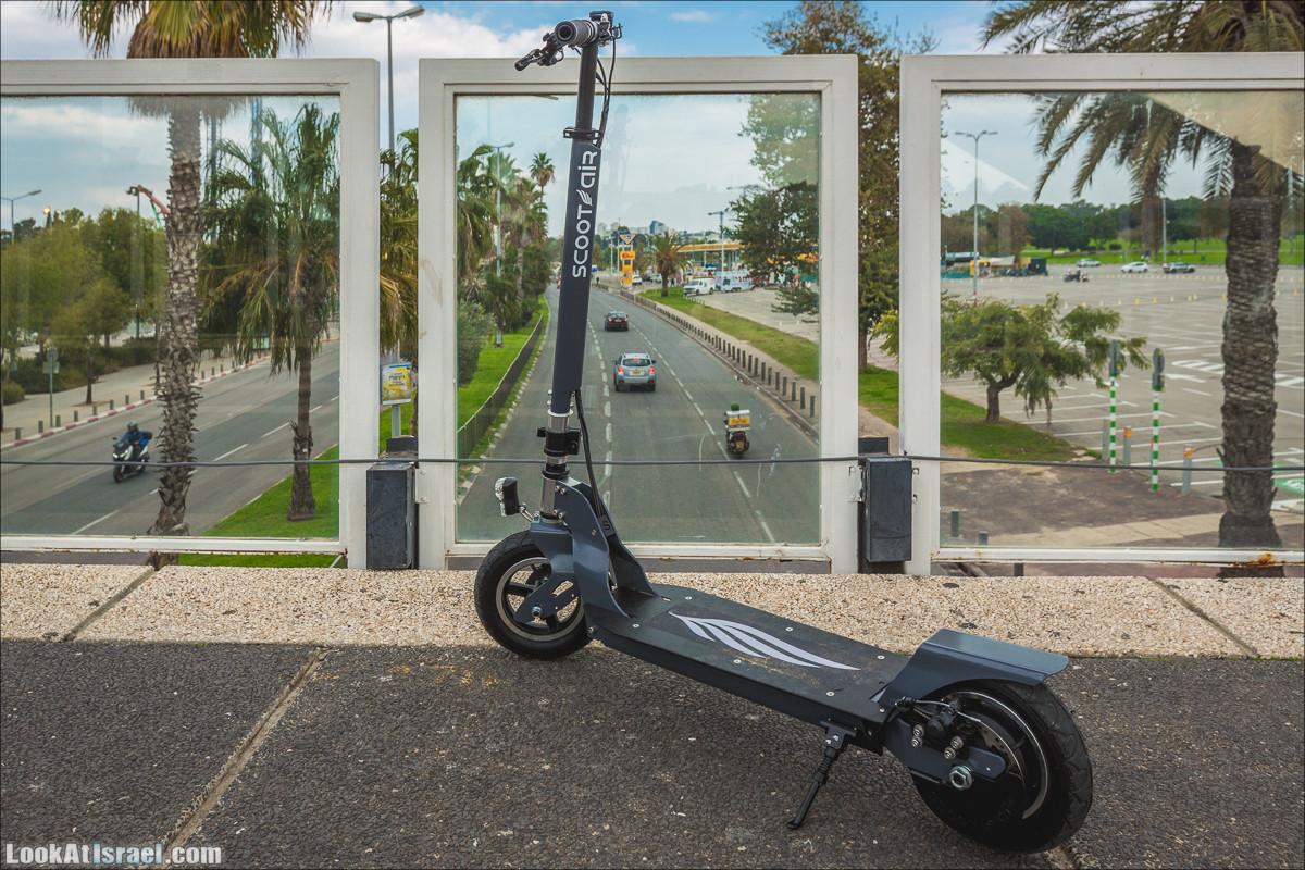 Scoot-air Scootair | Первый израильский электрический самокат | First israeli electrical scooter | סקוטאייר - קורקינט חשמלי ישראלי | LookAtIsrael.com - Фото путешествия по Израилю