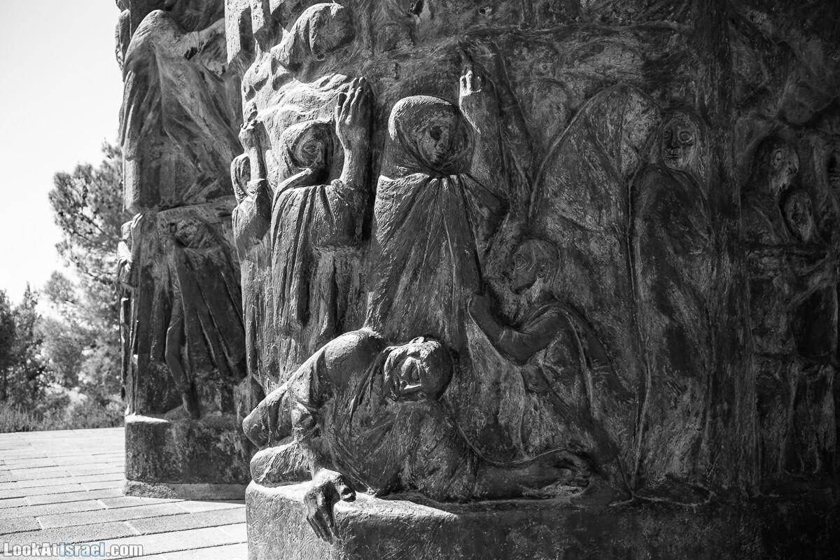 Монумент Свиток огня | Scroll of Fire | מגילות האש | LookAtIsrael.com - Фото путешествия по Израилю