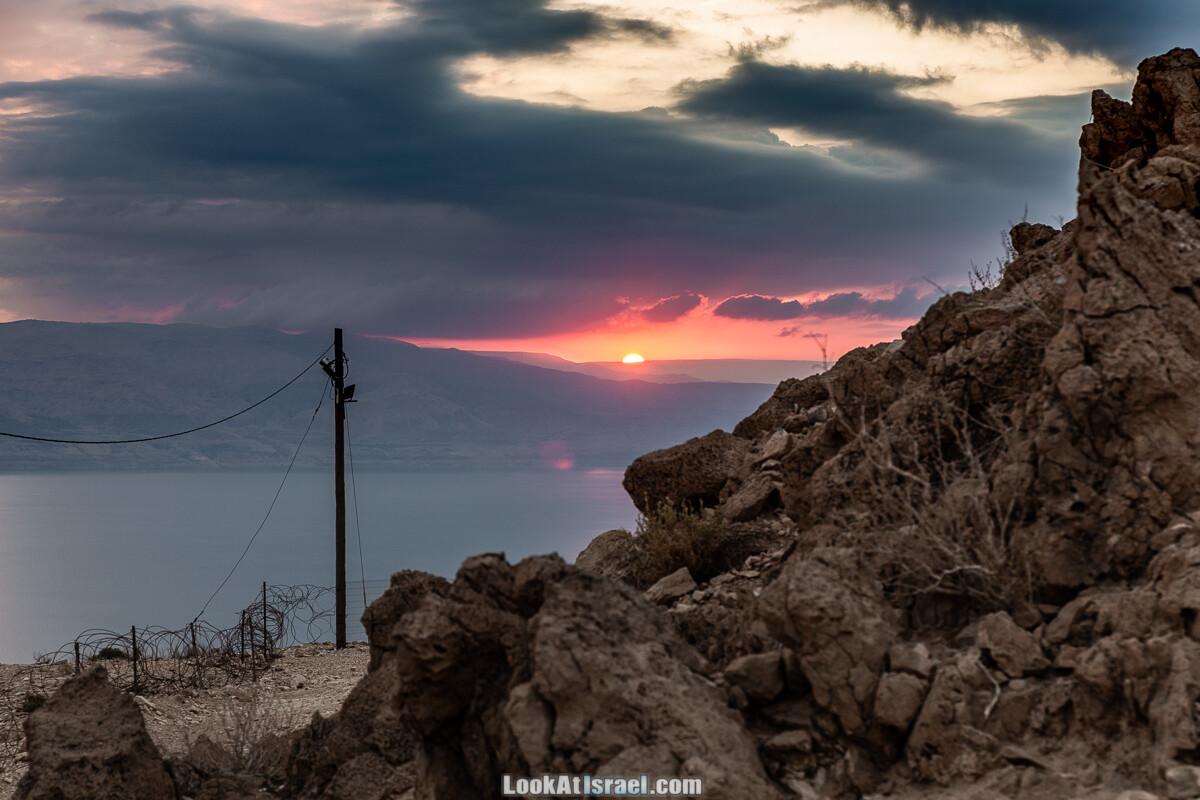 Зимний рассвет на Мертвом море | Sunrise at Dead sea | LookAtIsrael.com - Фото путешествия по Израилю