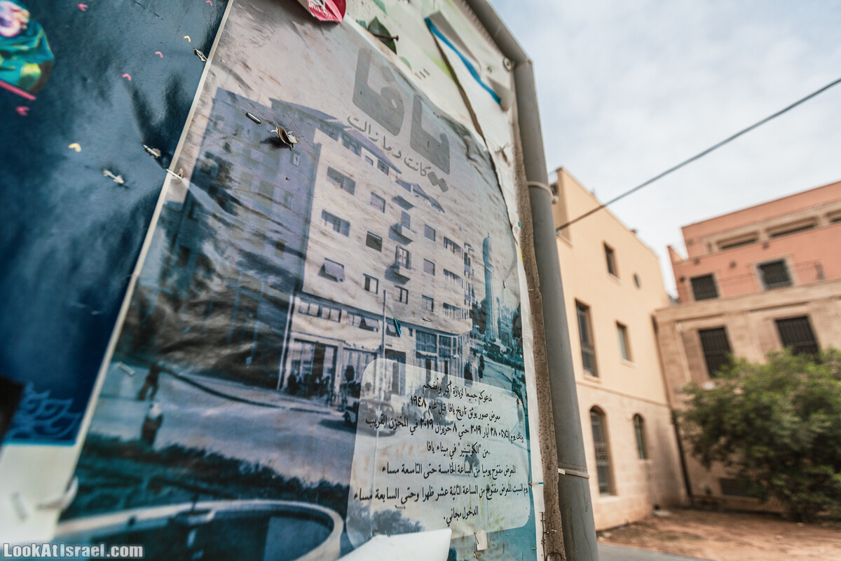 Крошки Тель-Авива - случайные фотографии из жизни Тель-Авива и Яффо, который ты не видел | LookAtIsrael.com - Фото путешествия по Израилю