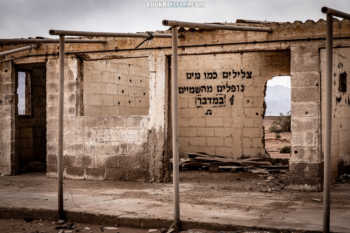Песни стен   LookAtIsrael.com - Фото путешествия по Израилю