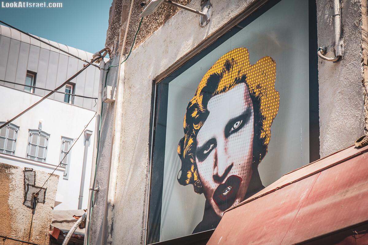 Запретные и запрещающие и фотографии из жизни Тель-Авива 35