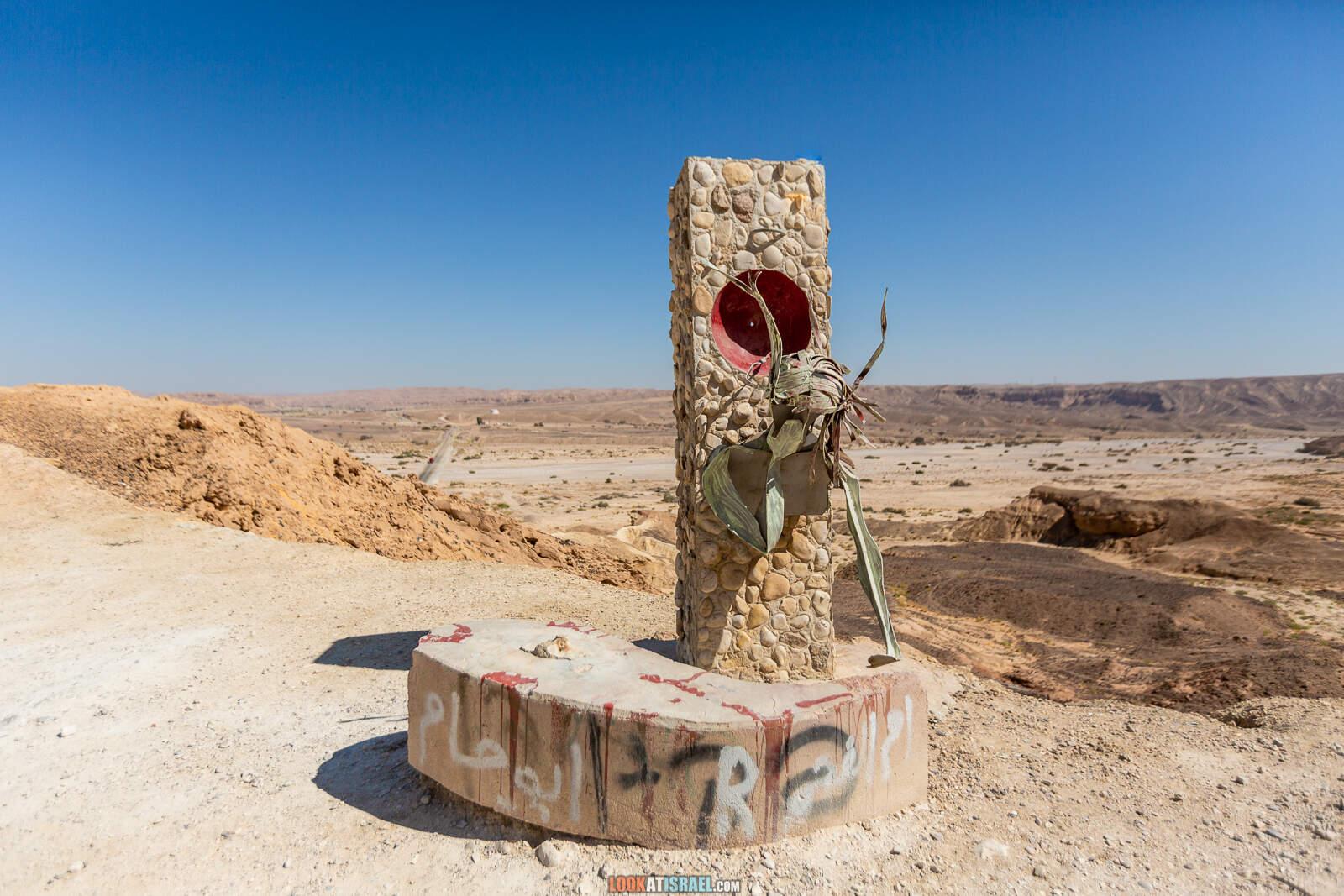 Мемориал памяти британскому туристу