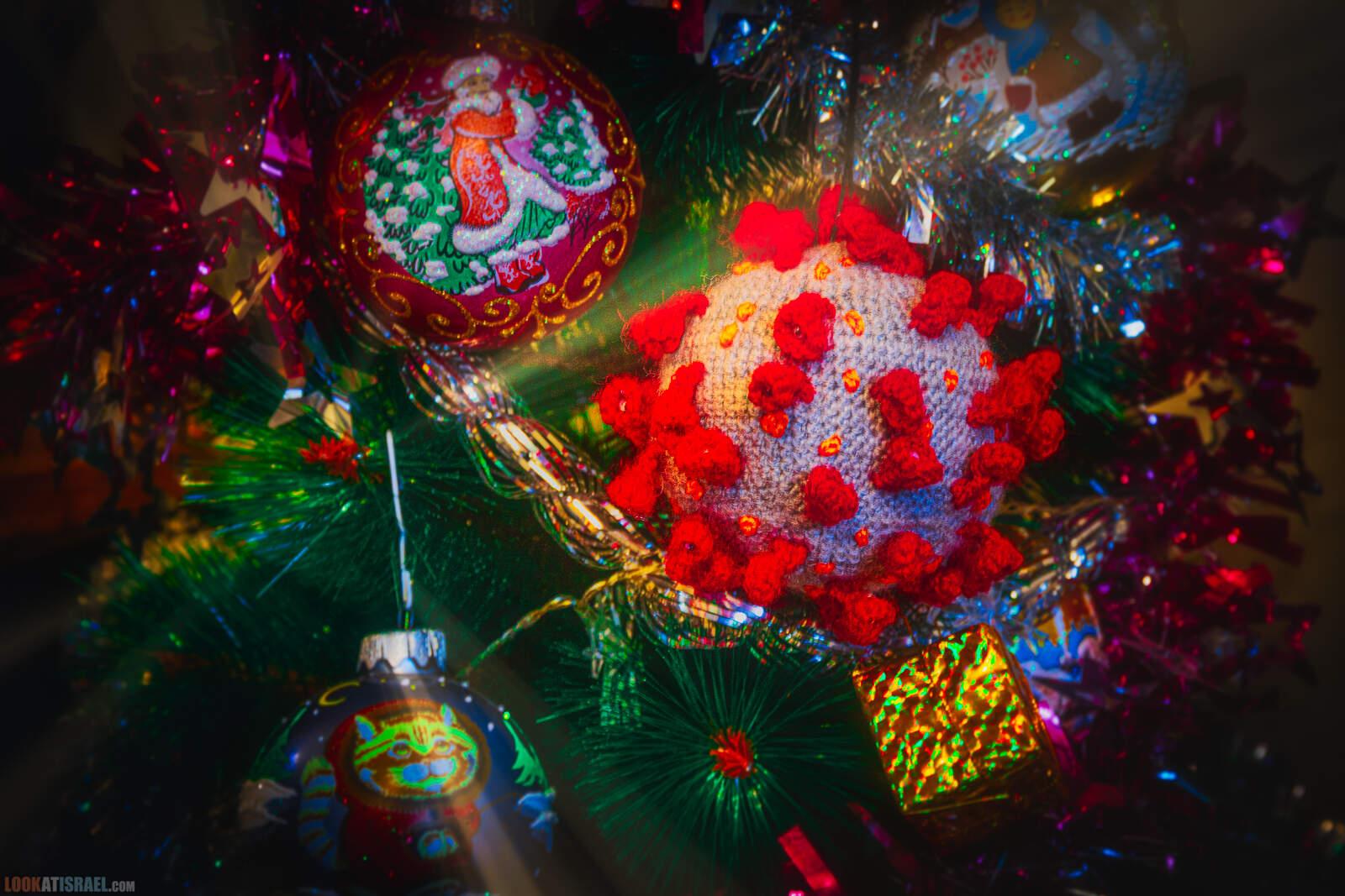 С Новым корона годом! Вирус корона как ёлочная игрушка  - LookAtIsrael.com - Фото путешествия по Израилю