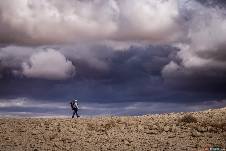 Карком, идти под облаками