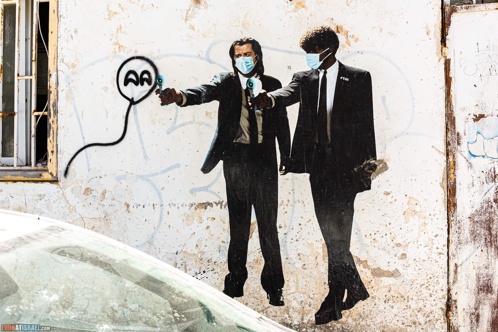 Корона граффити Тель Авива