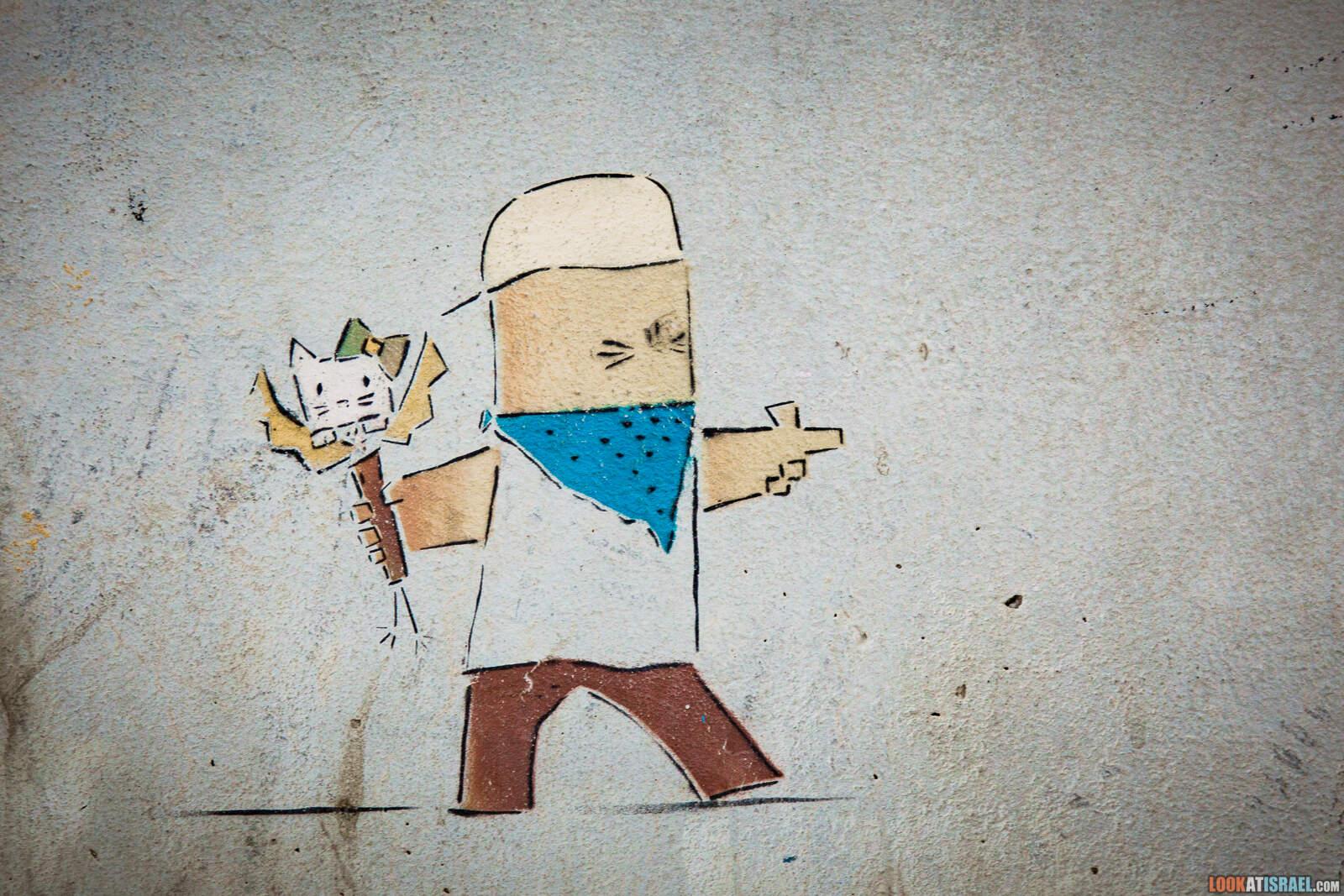 Граффити Тель Авива - куфсоним   LookAtIsrael.com - Фото путешествия по Израилю