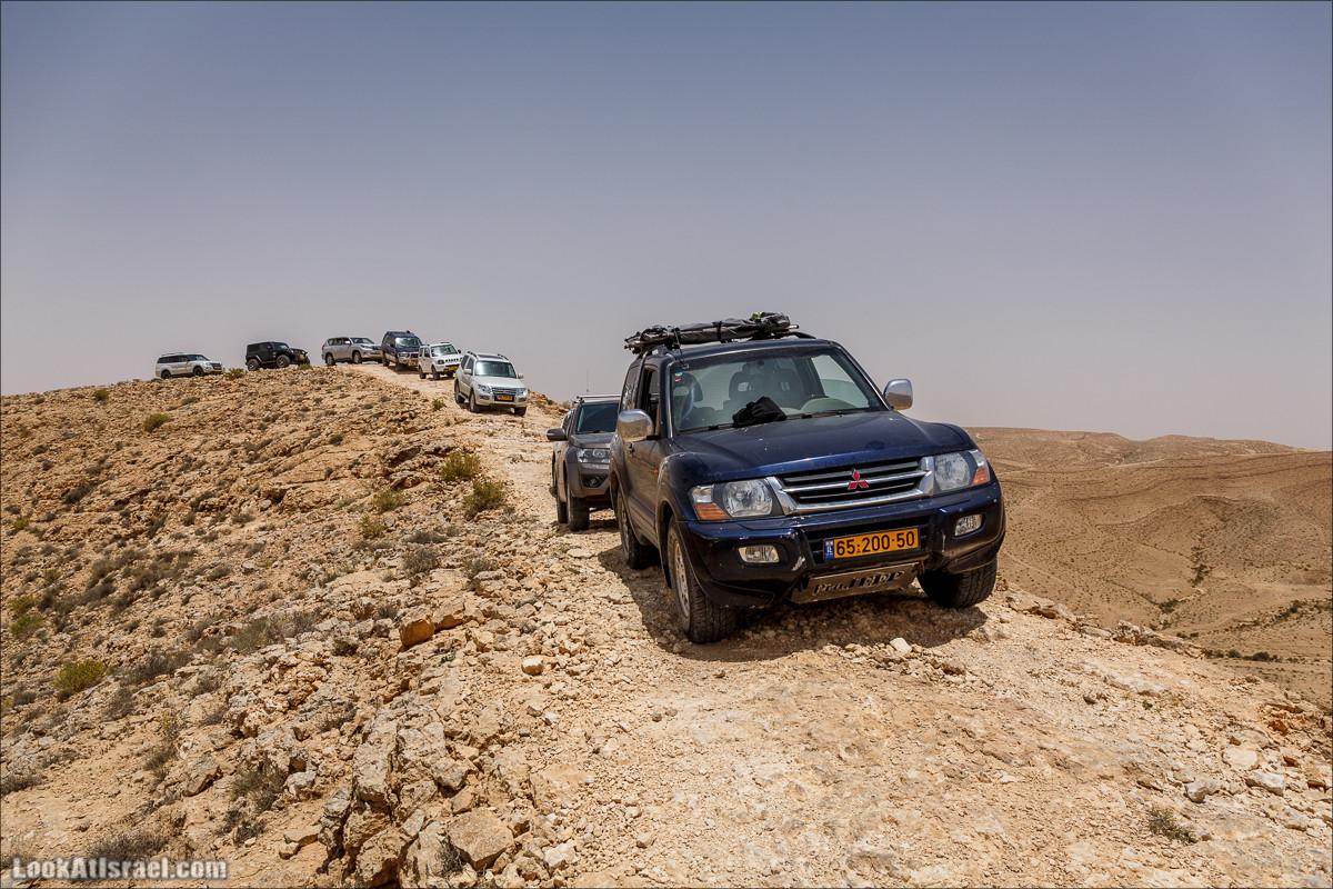 Курс вождения по бездорожью   Навигация и ориентирование на местности   LookAtIsrael.com - Фото путешествия по Израилю