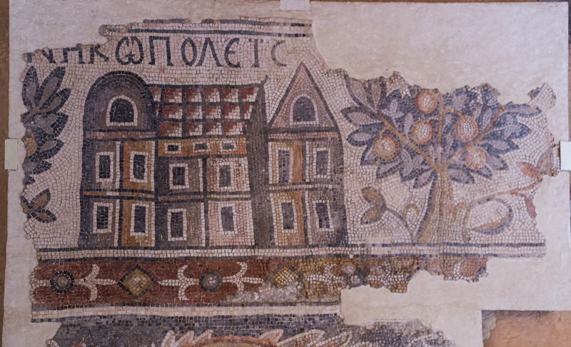 Mosaic Preserved at the Madaba Archeological Park (©simon@myeclecticimages.com)