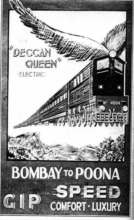 https://i1.wp.com/photos.pouryourheart.com/wp-content/uploads/2018/12/Indian-Railways05.jpg?w=640