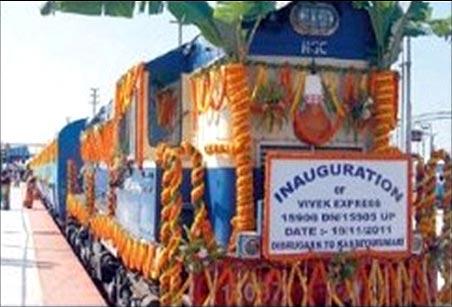 https://i1.wp.com/photos.pouryourheart.com/wp-content/uploads/2018/12/Indian-Railways31.jpg?w=640
