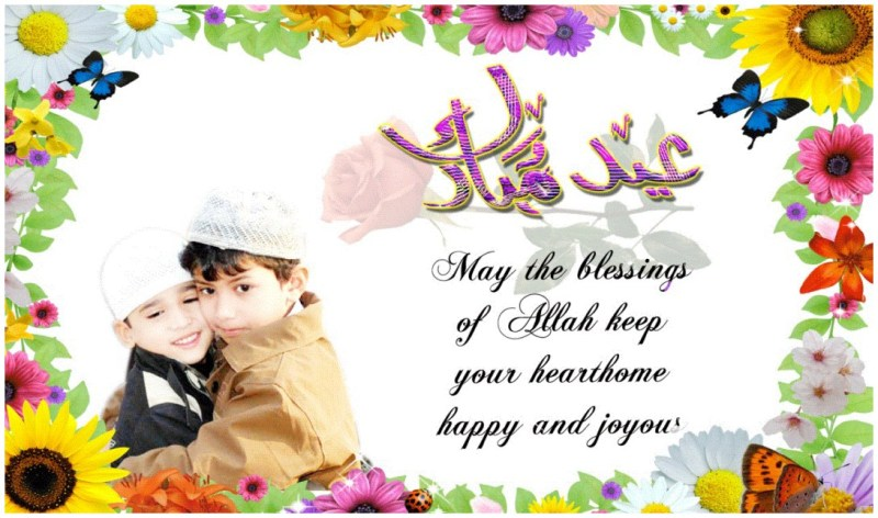 best eid ul fitr hd wallpaper free download