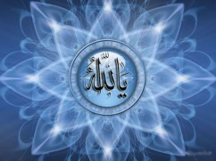 ALLAH Names Wallpapers HD Pictures