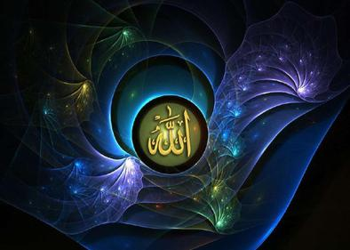 Allah Wallpapers HD Pics