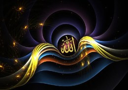 Free Download Allah Name Wallpapers
