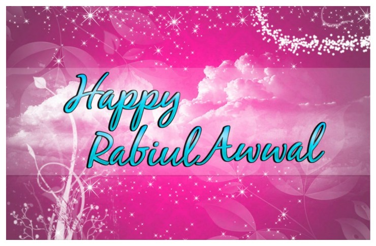 12 Rabi ul Awwal – HD Wallpapers Images Pictures Desktop