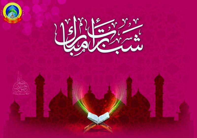 Shab E Barat Wallpaper New