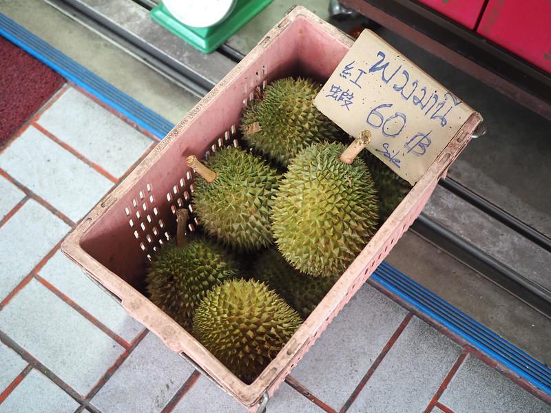 Betong durian