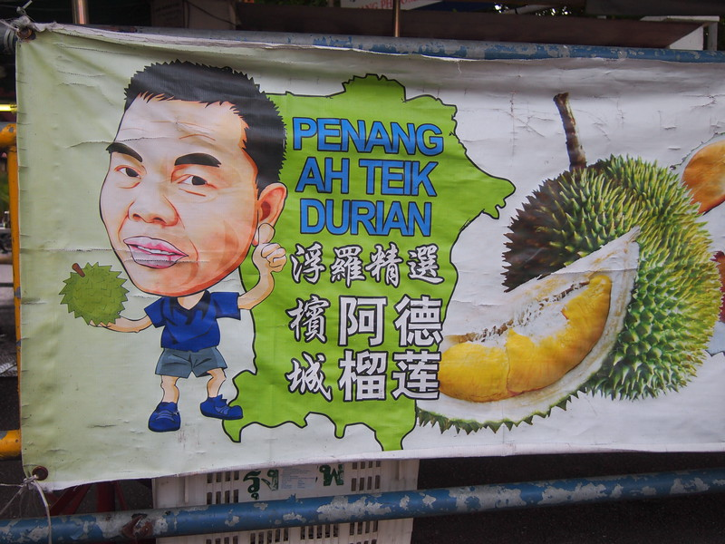 all year durian in penang