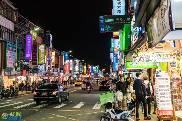 Street near Shilin Night Market