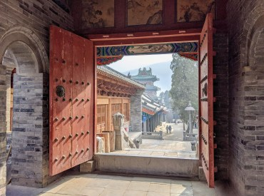 Shaolin Temple and Pagoda Forest