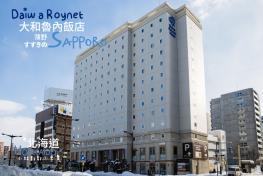 札幌薄野大和ROYNET酒店 Daiwa Roynet Hotel Sapporo Susukino