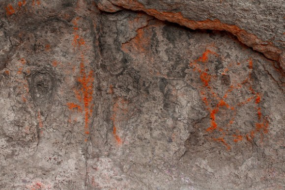 Shelter Rock Pictographs