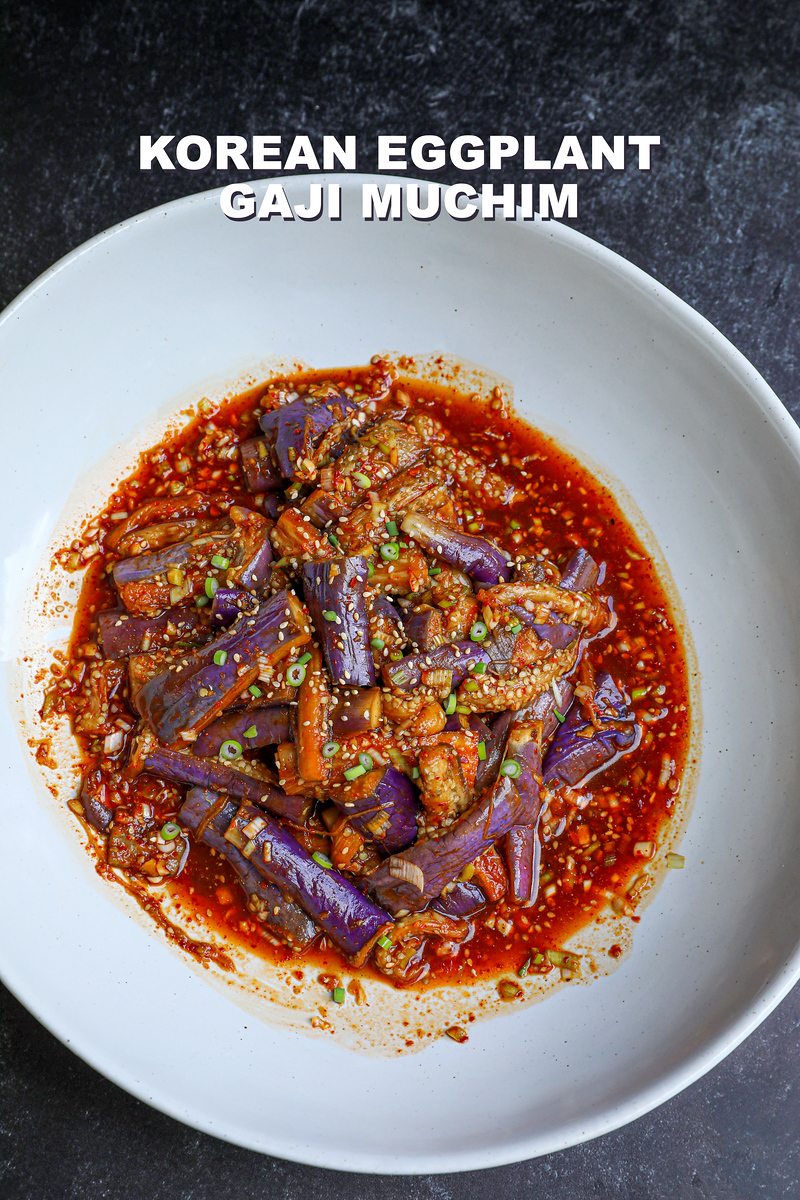 Korean Spicy Garlic Eggplant Recipe