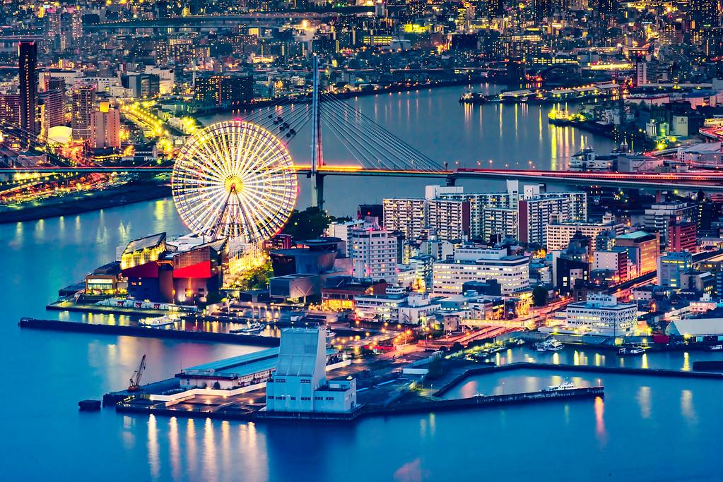Osaka Bay Area Inside Osaka