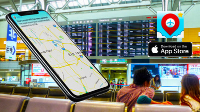 WiFox Automatically Gives You Airport WiFi Passwords On Your Phone Upon Arrival