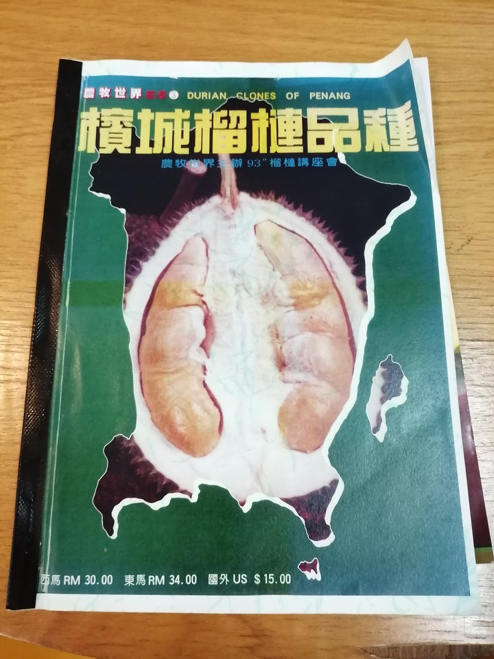 Book: Durian Clones of Penang