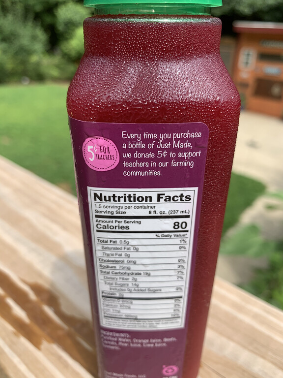 #ad Enter our giveaway to win Just Made Juice (worth $56) and a $50 Amazon gift card! Just Made Juice is a must-have for wellness! #JustMade #MadeJustly
