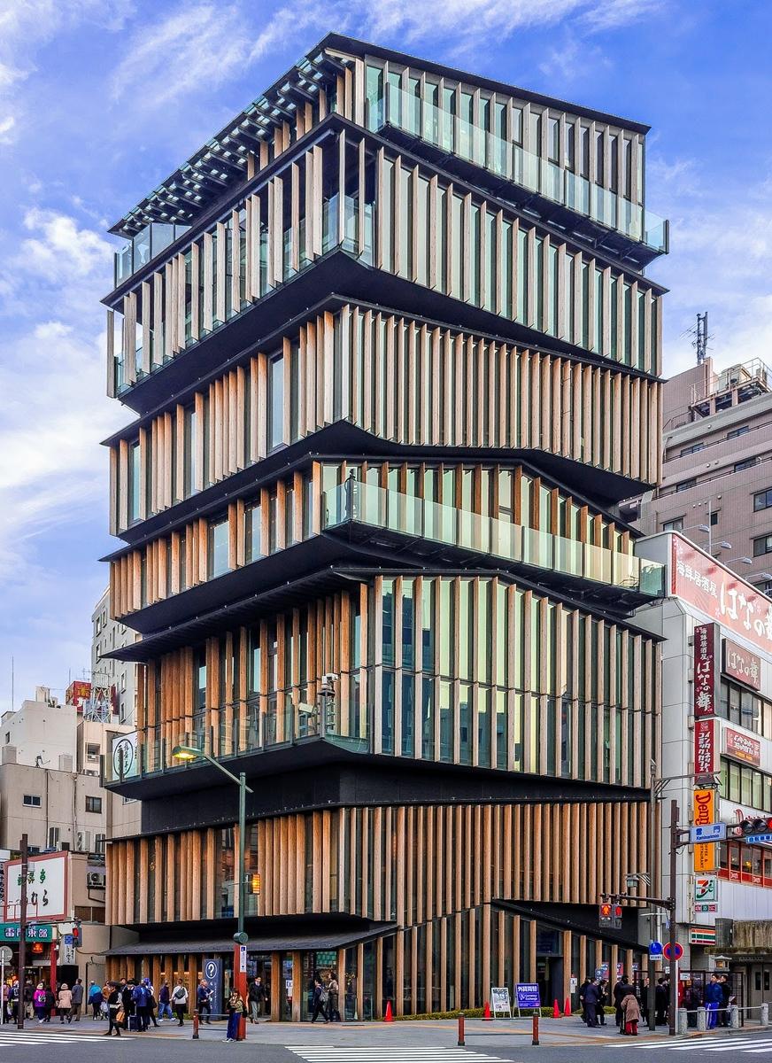 Asakusa Culture Tourist Information Center