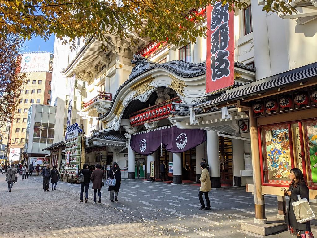 Ginza Kabukiza Theater