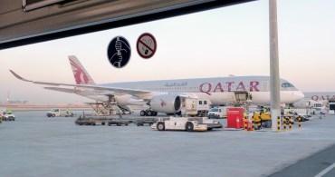 Hamad International Airport – Doha, Qatar
