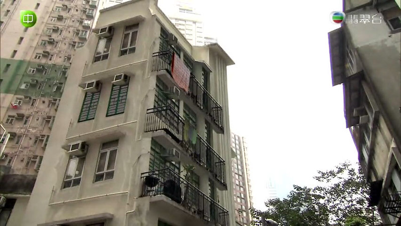 中環城皇街19 一屋老友记 TVB Location
