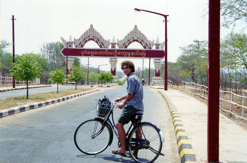 Traveled the World - Bagan