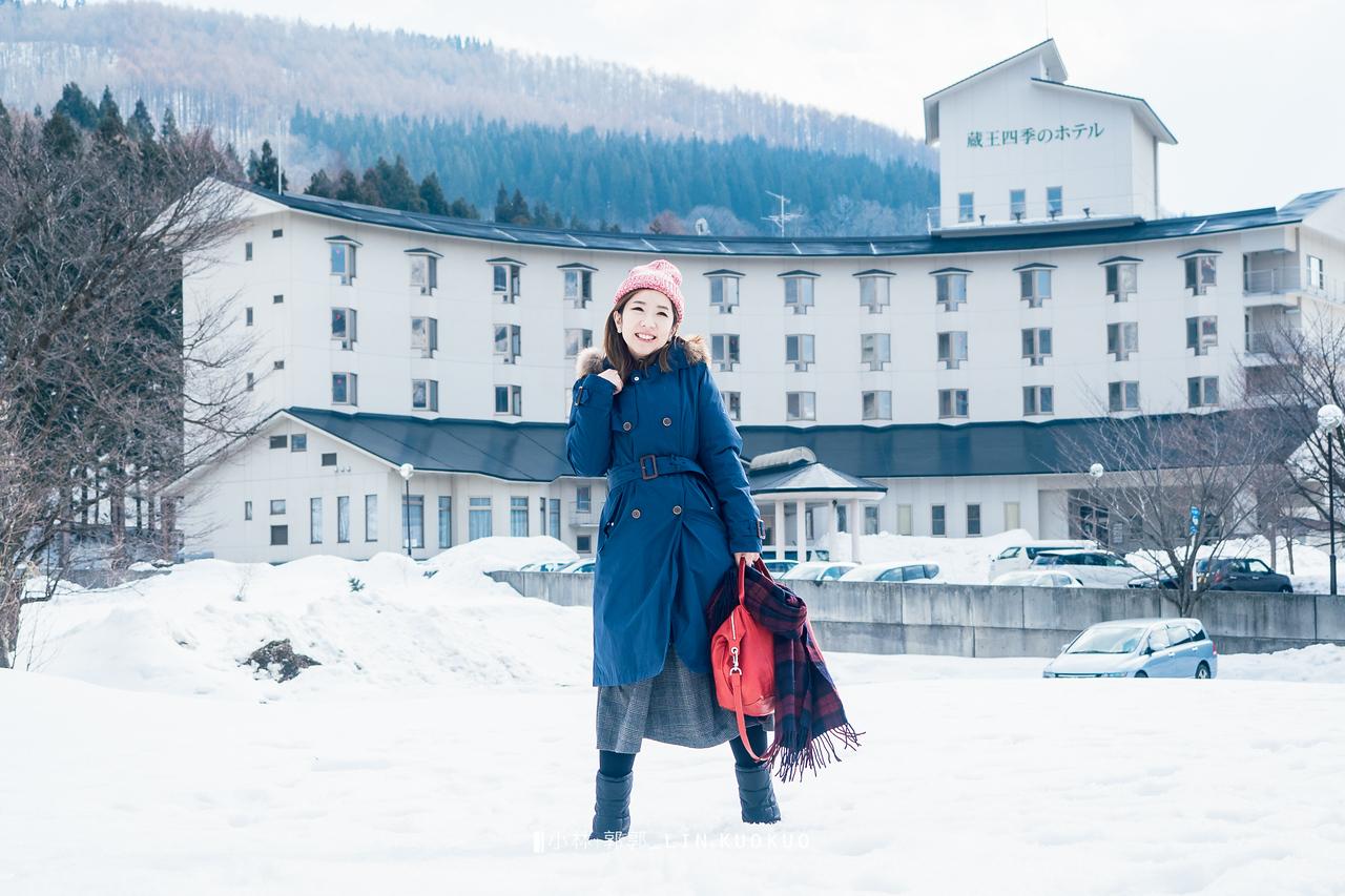 藏王溫泉一泊二食住宿推薦:藏王四季酒店