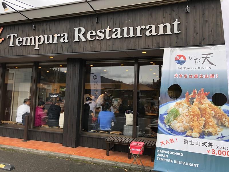 Fuji Tempura IDATEN