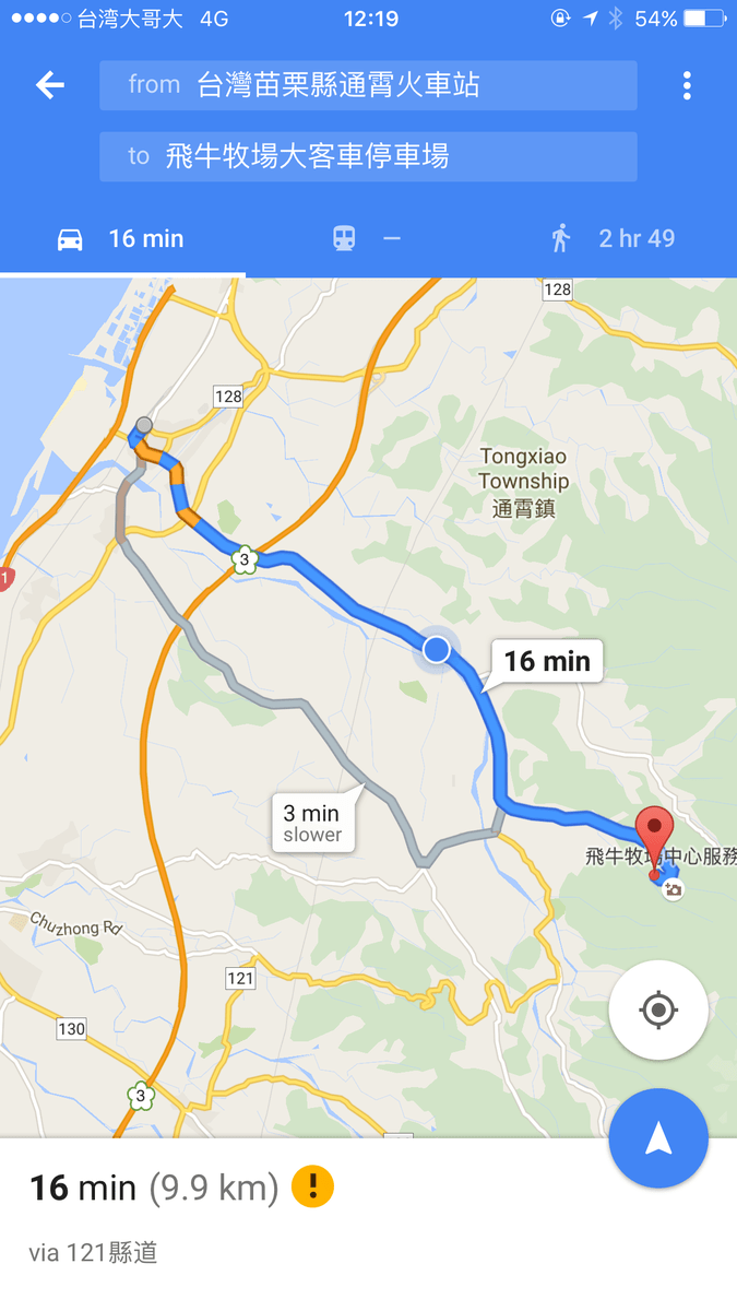 Getting to Miaoli Flying Cow Ranch