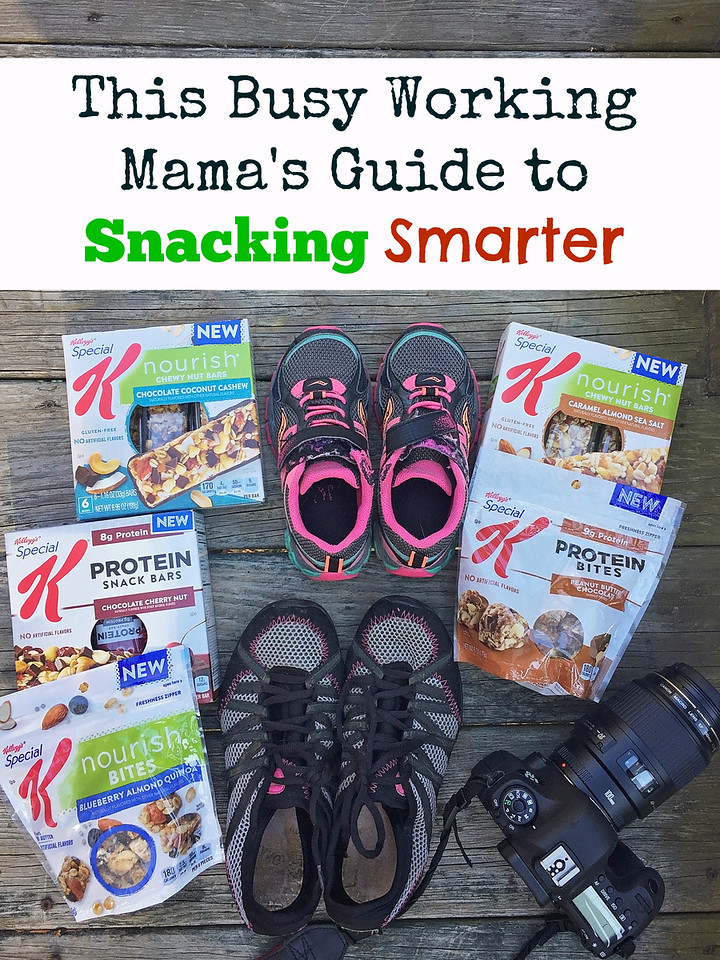 I'm a mama of 2, a professional photographer, and a blogger. Here are my top tips for snacking SMARTER on busy days with NEW Special K Snack Bars and Bites!
