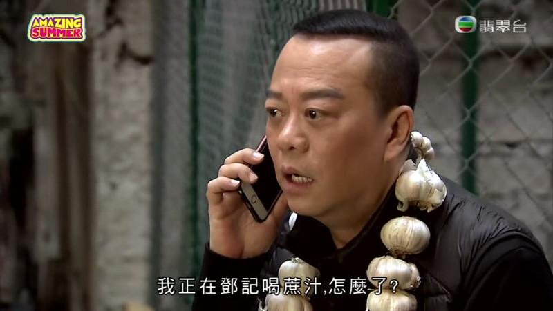 TVB 一屋老友记 公利真料竹蔗水